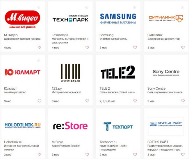 Примеры магазинов-партнёров карты «Совесть»