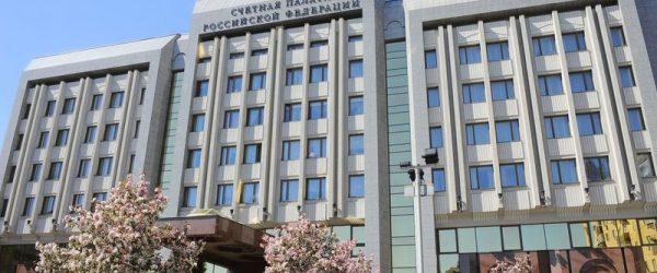 Счётная палата выявила новую схему мошенничества при уплате НДС