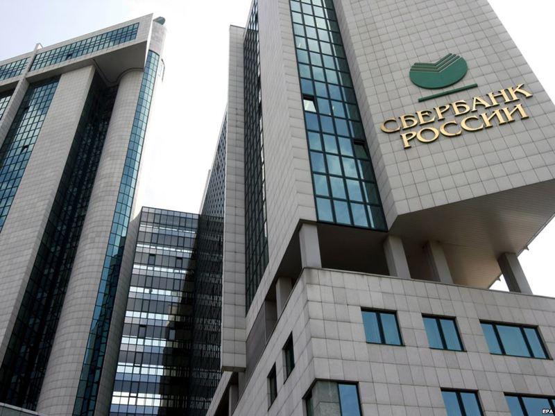 Сбербанк недополучит полмиллиарда долларов за продажу турецкого банка