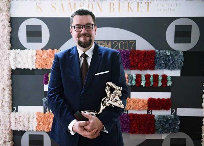 Андрей Добров с наградой