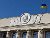 Украина расширит список санкций против Российской Федерации
