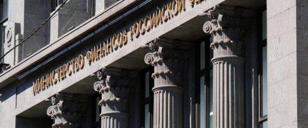 10 апреля Министерство финансов Российской Федерации достигла рекордной отметки по размещению ОФЗ.