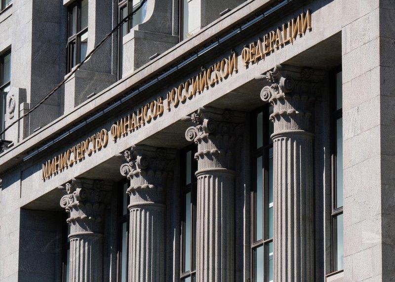 Министерство финансов РФ побило рекорд по продаже ОФЗ