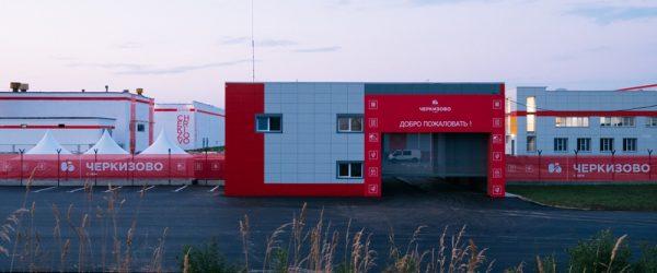 Группа «Черкизово» подтвердила отказ от SPO