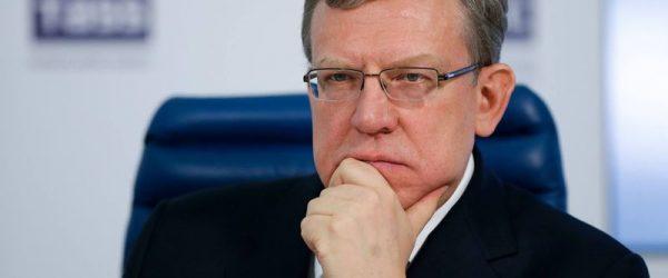 Кудрин оценил возможные санкции США против банков РФ