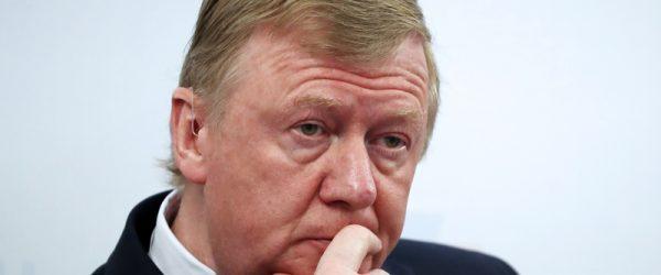 Анатолий чубайс задумался о выходе на пенсию