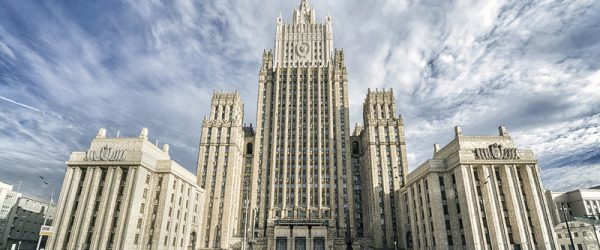 МИД РФ рассчитывает на преодоление кризиса в Совете Европы в этом году