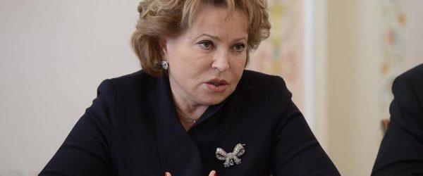 Валентина Матвиенко заявило, что РФ никогда не покинет Арктику