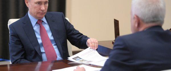 Путин проведет встречу с главой «Лукойла»