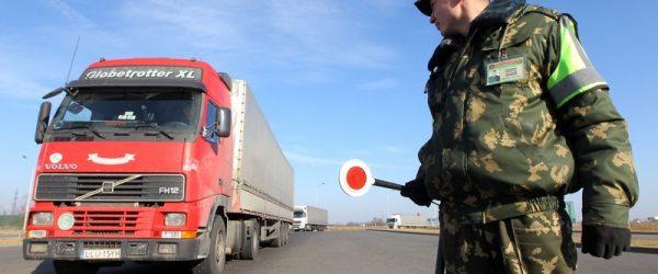 Министерство транспорта планирует провести проверку санкционных грузов
