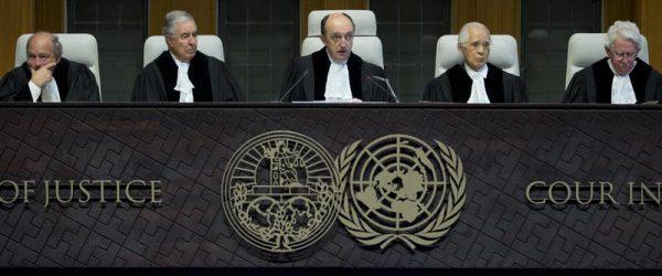 МИД отреагировал на обращение Украины в Международный трибунал
