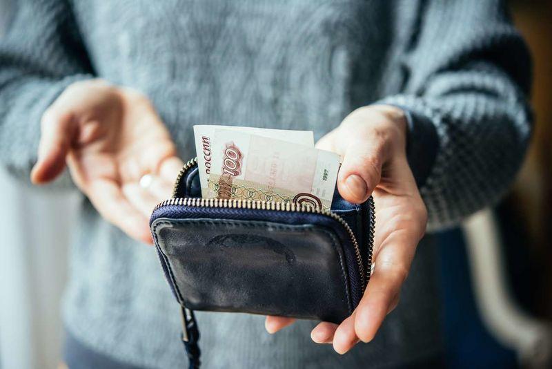 Реальные доходы россиян снизились на 2,3%