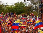 Соединённые Штаты Америки ввели санкции против Центрального банка Венесуэлы