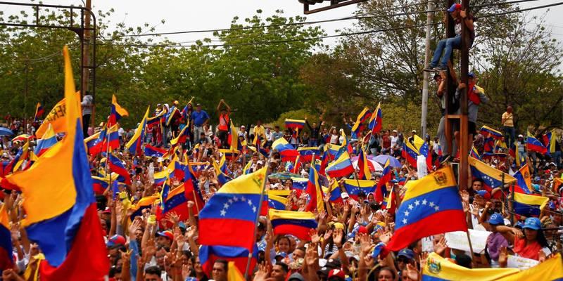 США ввели санкции против Центрального банка Венесуэлы