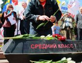 Кремль прокомментировал вымирание среднего класса в России