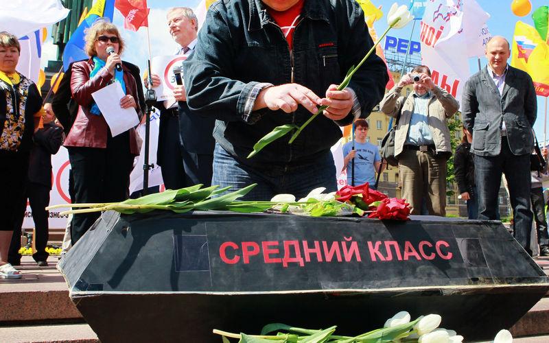 Вымирание среднего класса в РФ прокомментировали в Кремле
