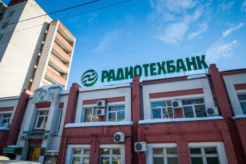Центральный банк России обнаружил вывод активов из Радиотехбанка