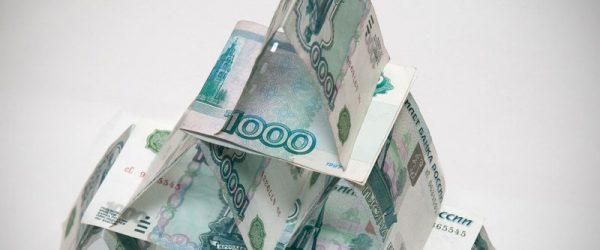 ЦБ назвал регионы с наибольшим количеством финансовых пирамид в России