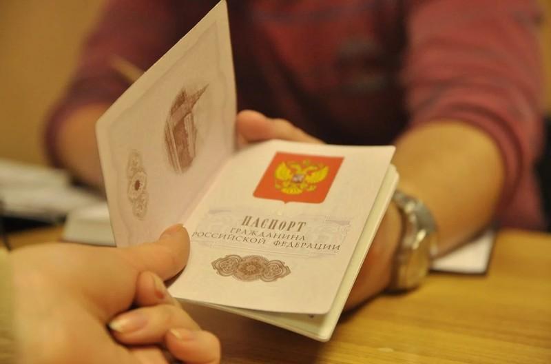 Как получить паспорт через МФЦ