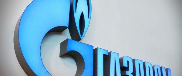 В 2018 году компания «Газпром» удвоила свою прибыль