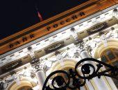 Банк России решил ограничить денежные переводы за границу