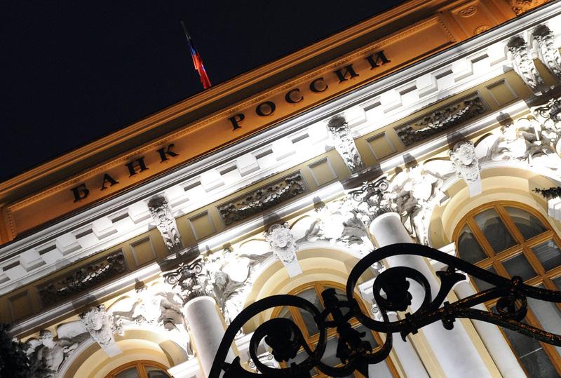 Центральный Банк России выступил с инициативой ограничить денежные переводы за границу