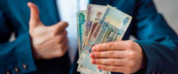Гражданам РФ пообещали поднять зарплату