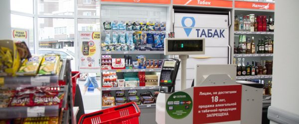 Бизнес указал на высокую вероятность массового закрытия несетевых магазинов