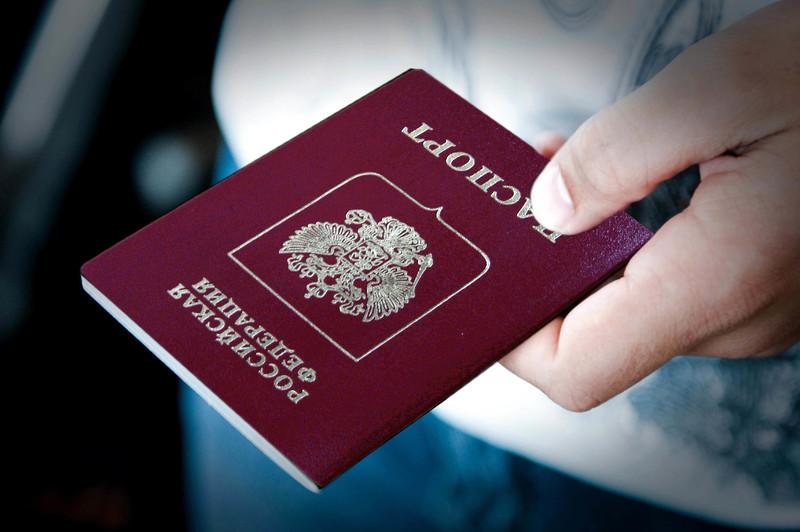 Президент Путин упростил порядок получения российского гражданства для жителей Украины и Донбасса