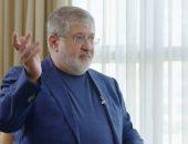 Коломойский назвал причину уменьшения численности населения Украины