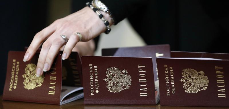 Пункт приёма документов на получение российского гражданства открыли в Луганске