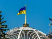 Верховная рада Украины дает понять, что не все во власти Зеленского