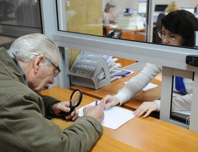 Правительство РФ упростило порядок назначения пенсий