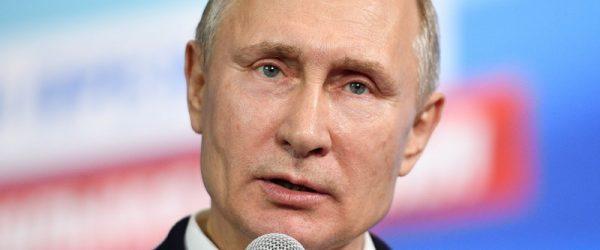 Путин утвердил доктрину энергетической безопасности России