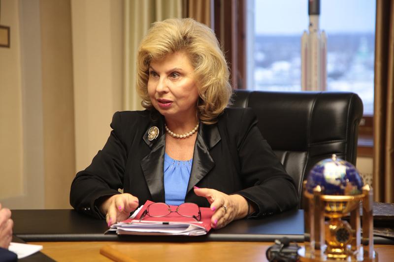 В целях безопасности Татьяна Москалькова предложила мониторить соцсети учеников в школах