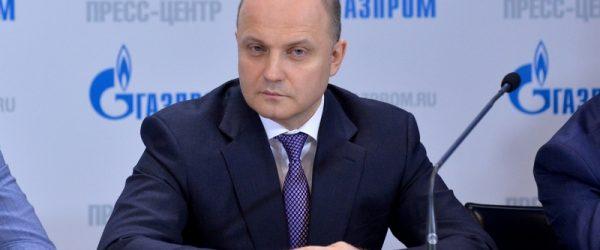 «Газпром» ожидает начала поставок по «Турецкому потоку» 31 декабря