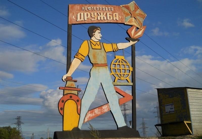 Возобновление работы нефтепровода «Дружба» обсудят представители РФ и Беларуси