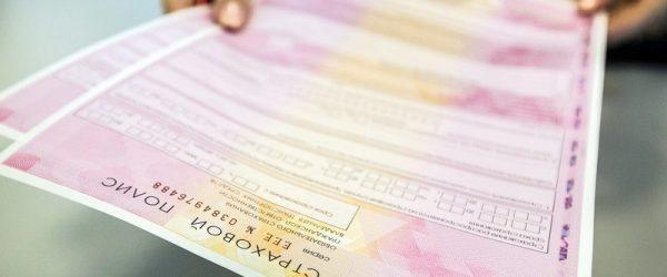 Центральный банк РФ отозвал лицензию у компаний