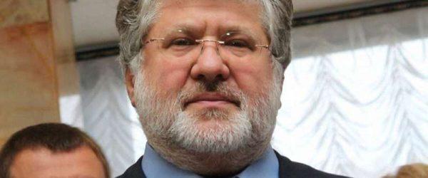 Украинский олигарх Игорь Коломойский вернулся на Украину