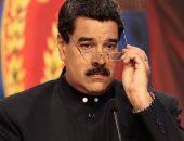 Президент Николас Мадуро отреагировал на американский запрет о полётах в Венесуэлу