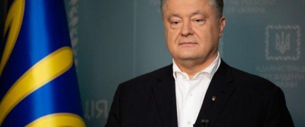 Против экс-президента Петра Порошенко возбудили дело о госизмене