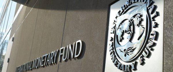 Досрочное прекращение визита миссии МВФ на Украине опровергли в организации