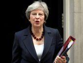 24 мая Тереза Мэй может уйти в отставку