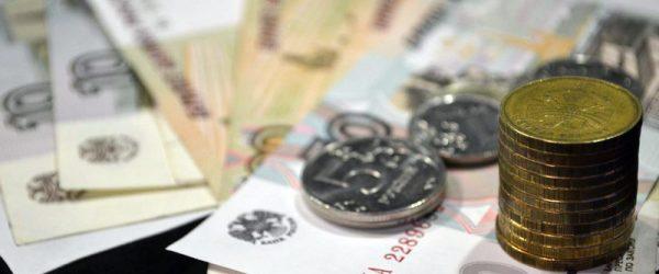 Будет ли повышение зарплаты бюджетникам в июне 2019
