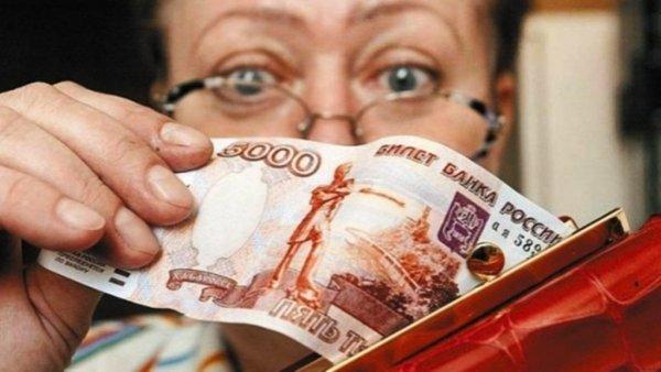 женщина держит деньги