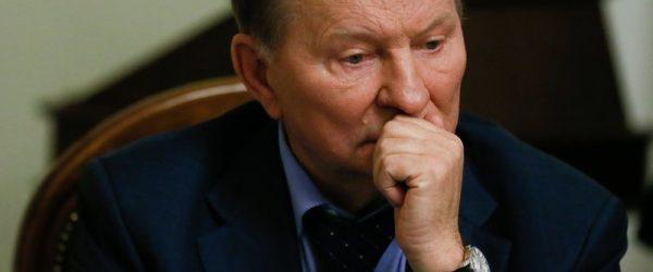 В Кремле прокомментировали назначение Кучмы представителем по Донбассу