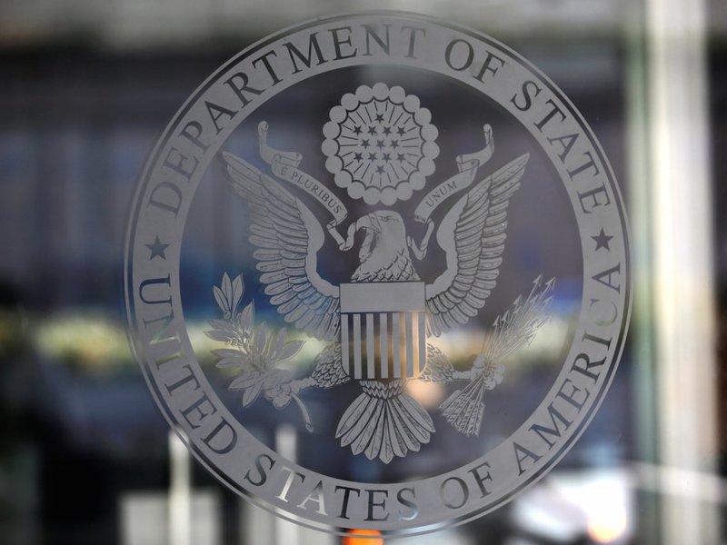 Государственный департамент США предложил сдать Северную Корею за 5 млн долларов