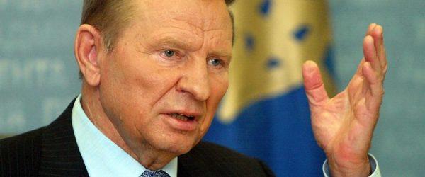 Леонид Кучма предложил снять экономическую блокаду с Донбасса