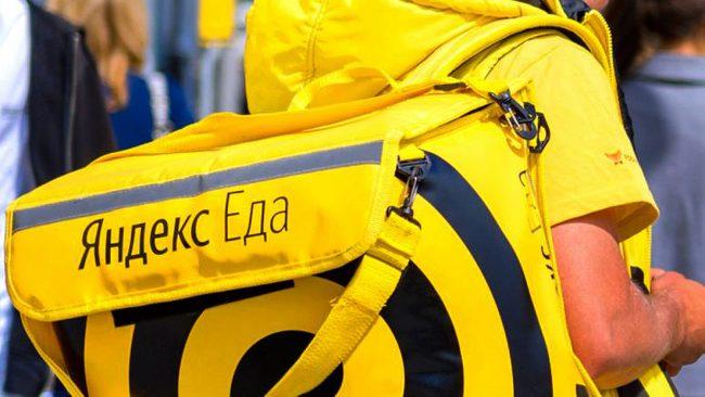 Курьер «Яндекс.Еды»