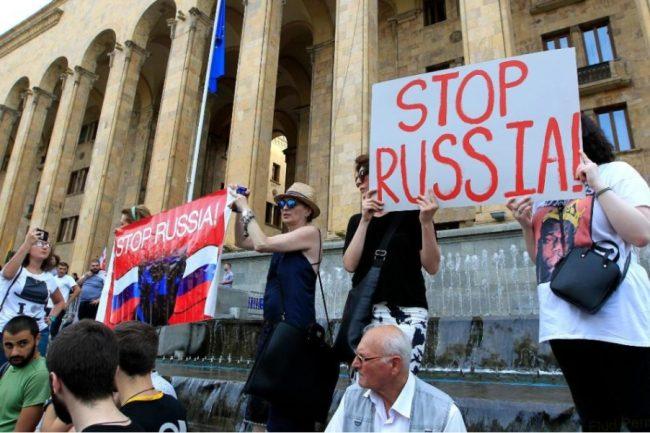 Антироссийский митинг в Грузии в Грузии